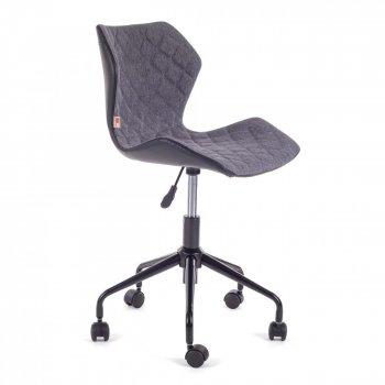 Comment choisir un fauteuil de bureau - Siege de bureau confortable ...