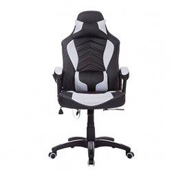 Quel fauteuil de bureau acheter nos avis - Fauteuil massage dos ...