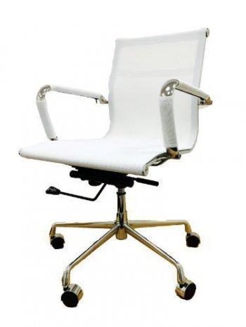 Les diff rents fauteuils de bureau for Fauteuil bureau design eames